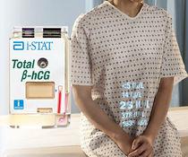 Test rapido di gravidanza / di β-hCG / di sangue totale