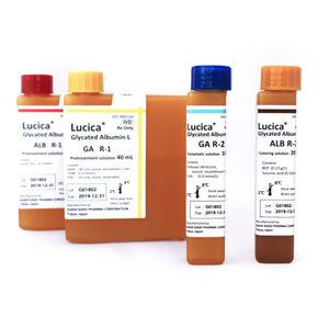 kit di reagenti siero