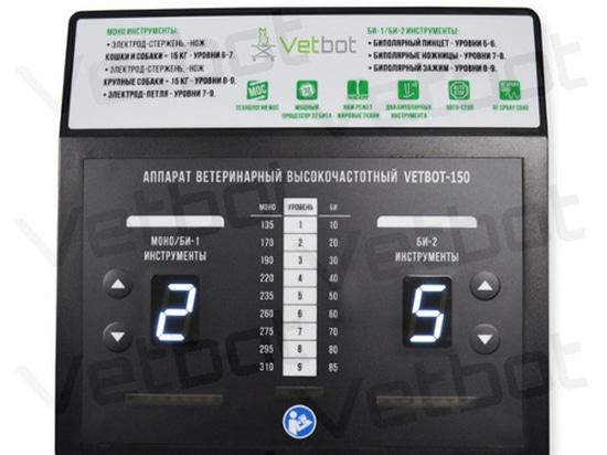 VETBOT-150 è il primo elettrocoagulatore veterinario che permette di lavorare contemporaneamente con accessori monopolari e bipolari durante i più complessi interventi chirurgici veterinari.