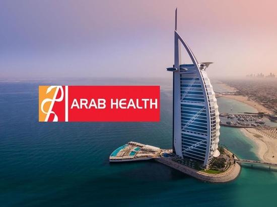 Echolight a Arab Health 2020