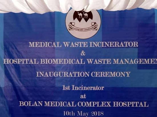 Installazione e apertura di un impianto per i rifiuti sanitari