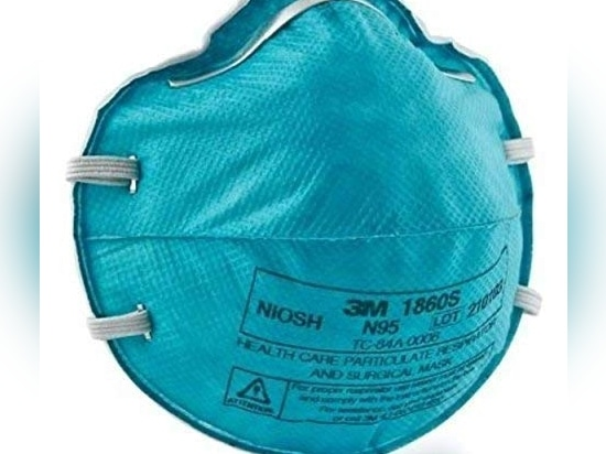 Respiratore N95