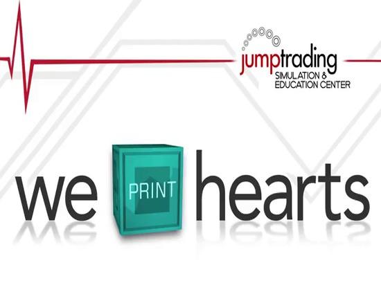 La costruzione del 3D ha stampato la biblioteca del cuore