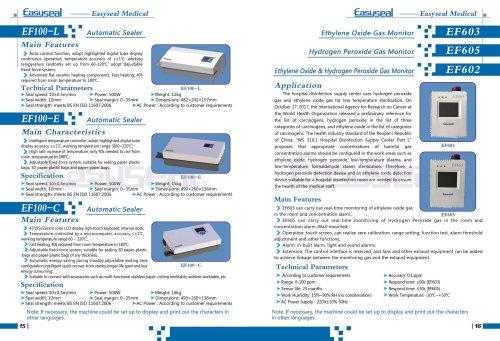 Heat Rotary Sealer
