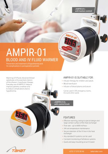 AMPIR-01 Blood & IV Fluid Warmer