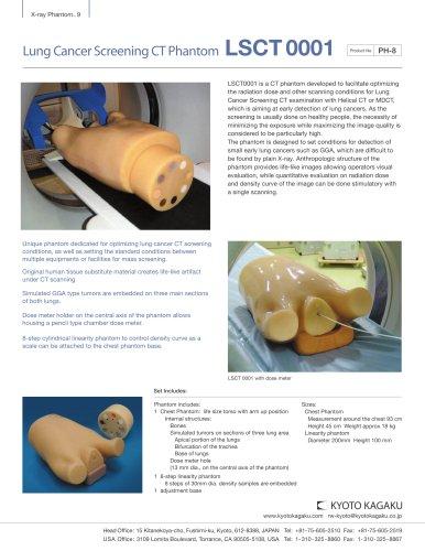Lung Cancer Screening CT Phantom LSCT001