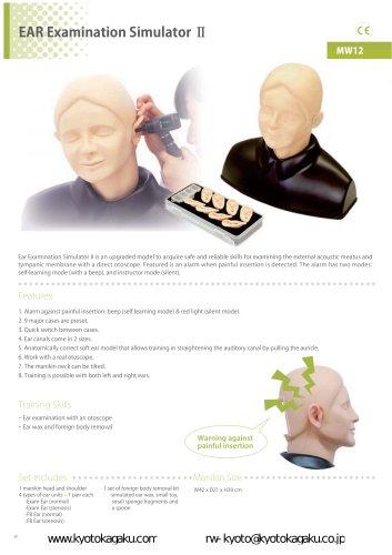 MW12?EAR Examination simulator?;