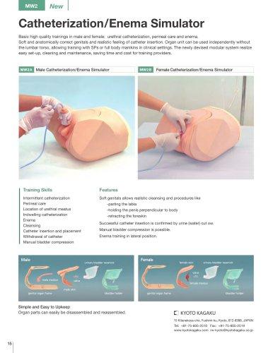 MW2A Catheterization/Enema Simulator Male