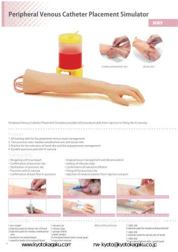 MW9 Peripheral Venous Catheter Placement Simulator