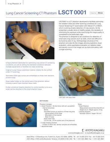 PH-8 Lung Cancer Screening CT Phantom LSCT001