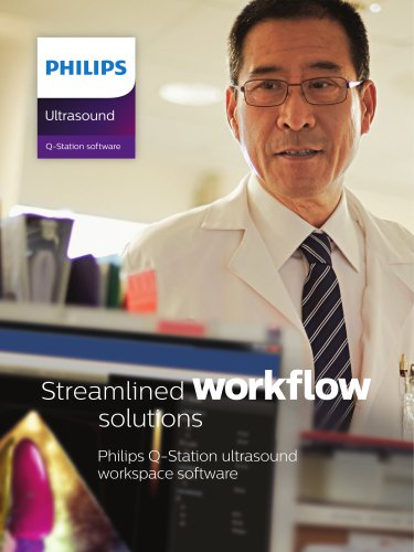 Philips Q-Station ultrasound workspace software