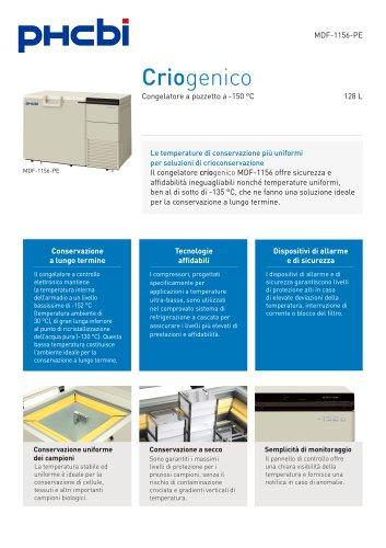 MDF-1156(ATN)-PE congelatore criogenico