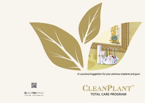 CleanPlant catalogue