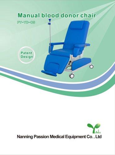 Manual Blood Donation Chair PY-YD-CS